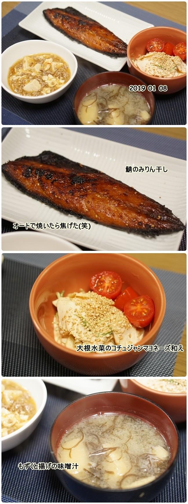 ■DSC01912-vert