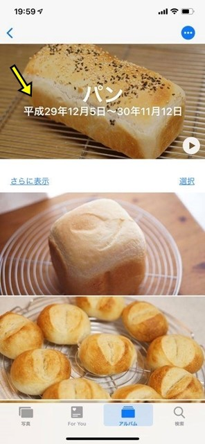 平成 (1)