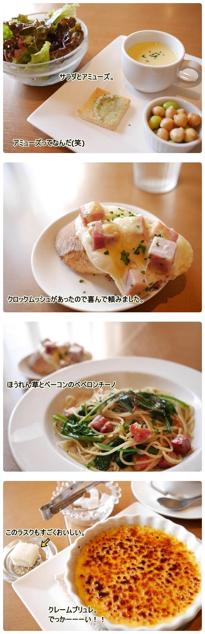 ■P1190143-vert