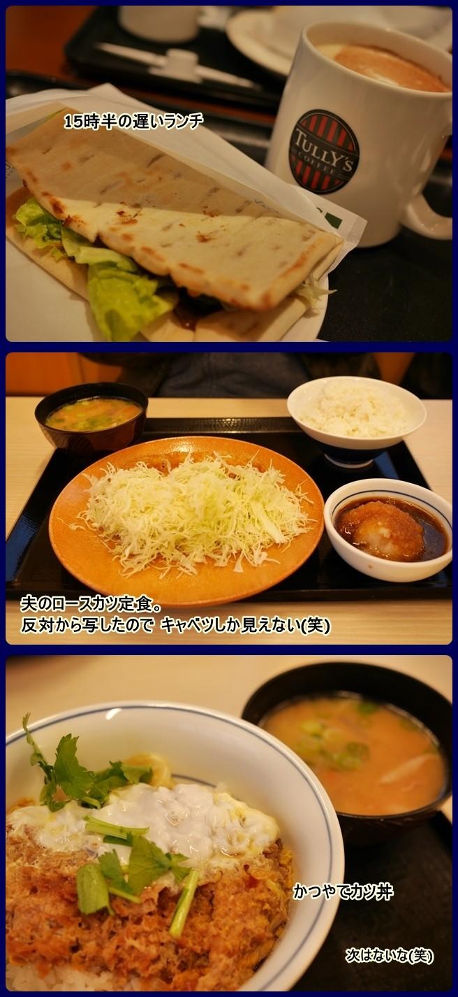 ■P1190193-vert