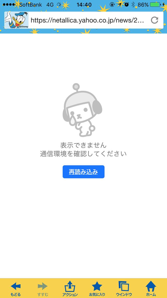 IMG_6730