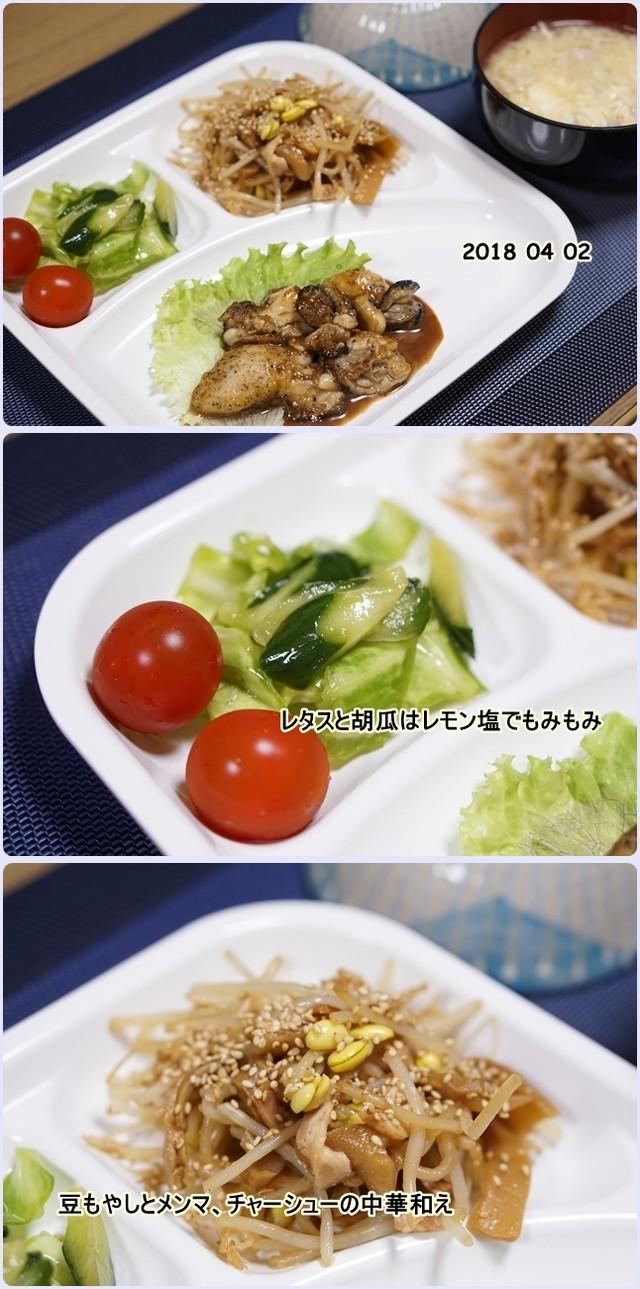 ■DSC06203-vert