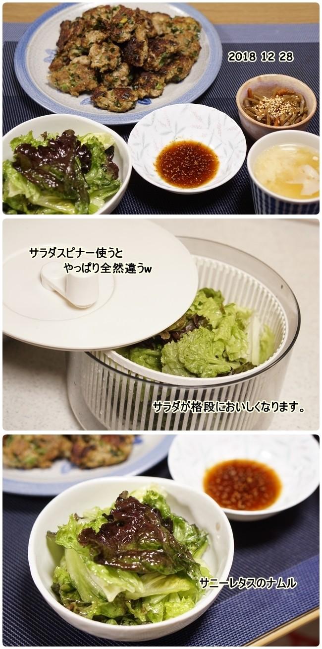 ■DSC01828-vert