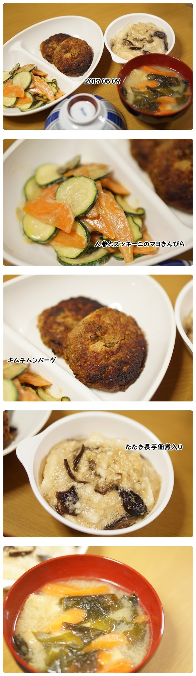 ■DSC01577-vert