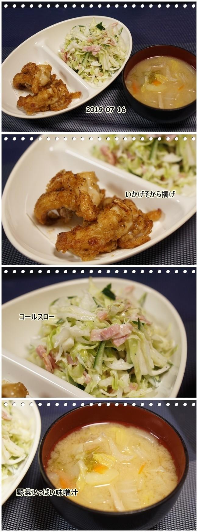 ■DSC03821-vert