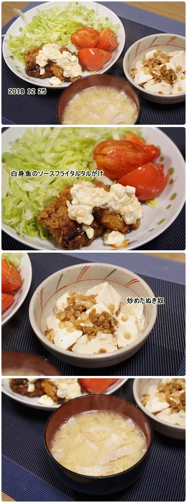 ■DSC01794-vert