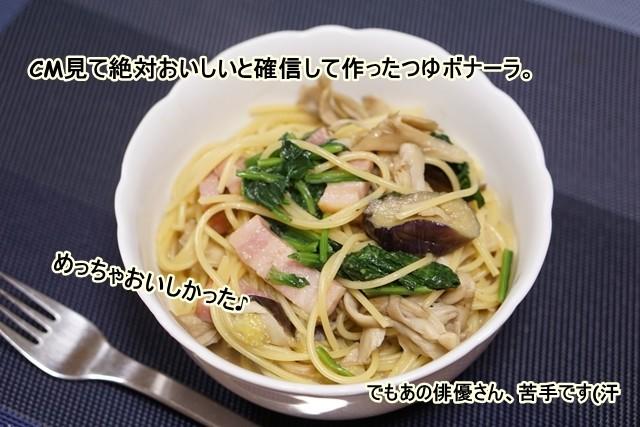 ■DSC09626