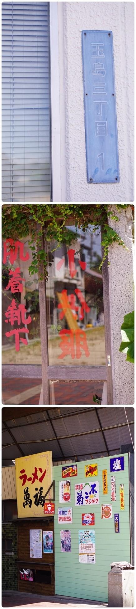 ■DSC00015-vert