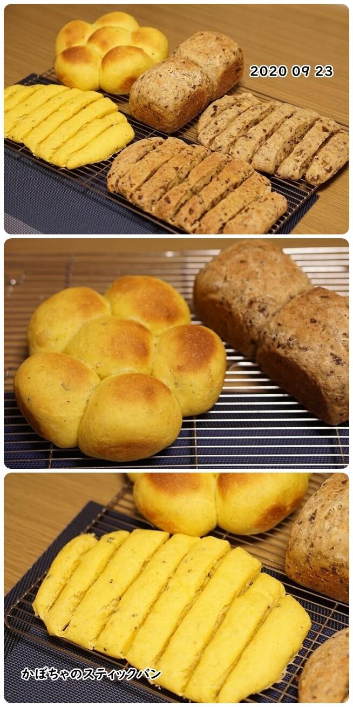 ■パン (3)-vert