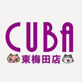 CUBA東梅田