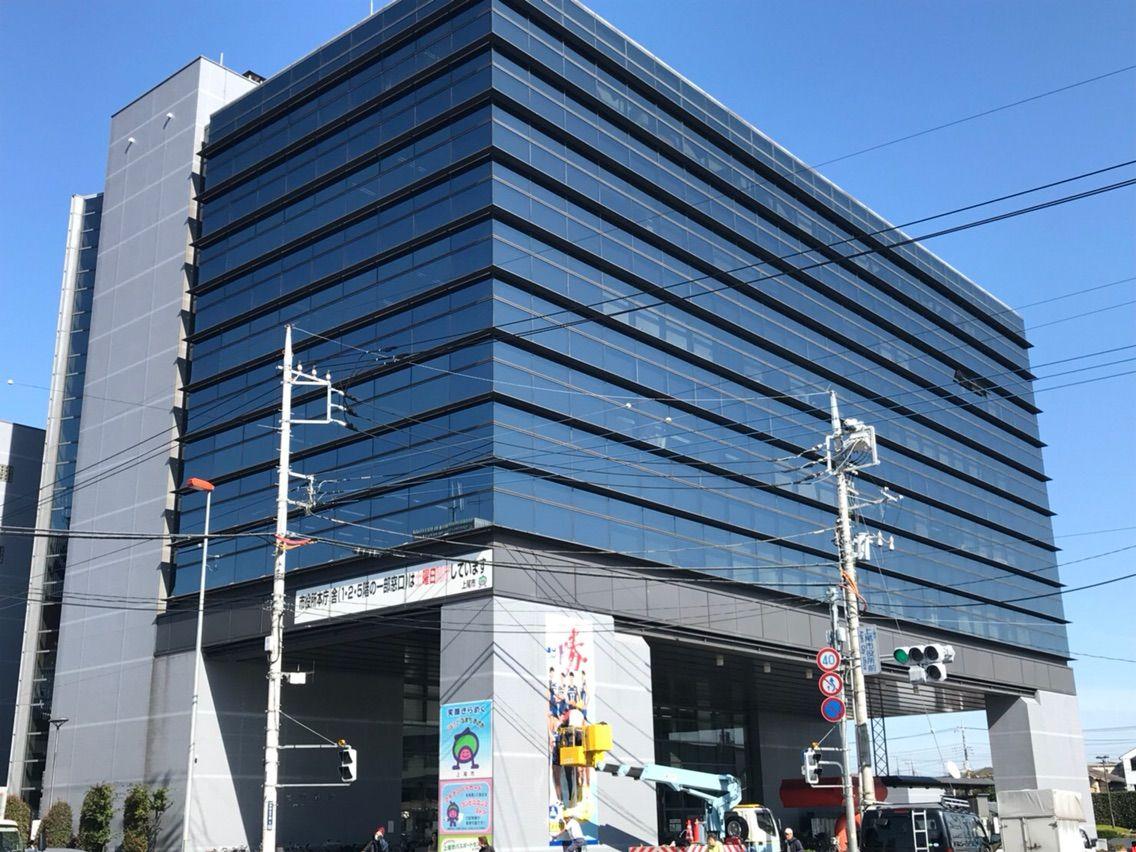 上尾 市役所