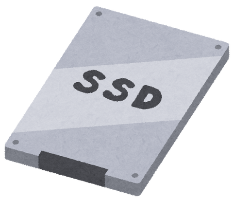computer_ssd