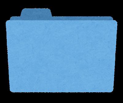 computer_folder