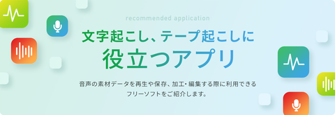 ttl-app-main-pc