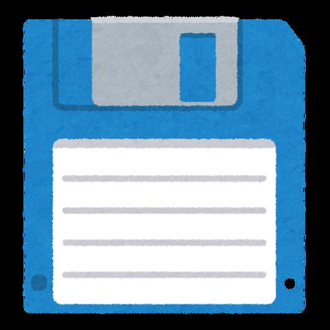 computer_floppy_disk