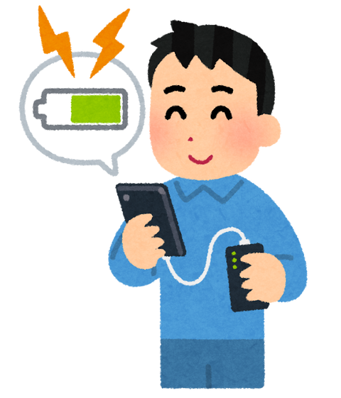 smartphone_battery_mobilebattery