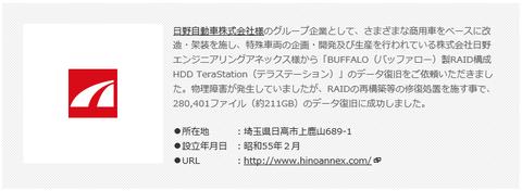 blog200925