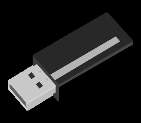 computer_usb-memory_illust_3097-768x666
