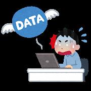 computer_data_tobu