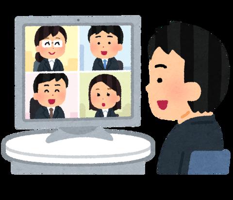 online_kaigi_suit_man