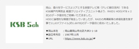 KSB5ch_title