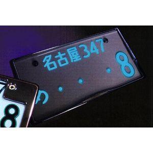 車両ナンバー調査 返金制度ありナンバープレートから所有者・使用者を調査車体番号・車両番号・車台番号・照会・照合・解析・判明・割り出し自動車・クルマ・普通車・車体番号・車両番号・データ調査・陸運局