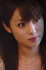 深田恭子(「ガリレオ」第7話)