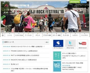 FUJI ROCK FESTIVAL '10