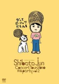 柴田淳「CONCERT TOUR 2010 月夜PARTY vol.2」