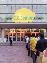 渋谷C.C.Lemonホール(渋谷公会堂)