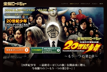 少年 映画 世紀 21