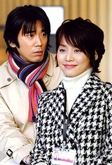 ユースケ・サンタマリアと石田ゆり子(今週、妻が浮気します)