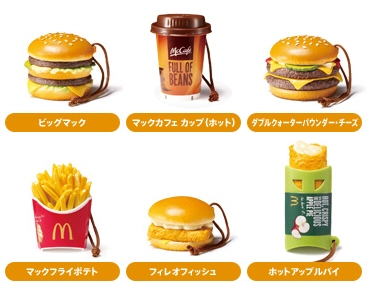 マクドナルド「フードストラップ」全6種