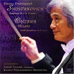 ショスタコーヴィチ:交響曲第5番(飯守泰次郎&関西フィル)