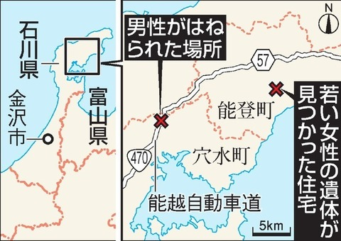 20170311-00000027-asahi-000-4-view