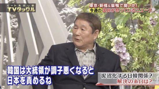 【韓国】 日本のコメディアン嫌韓発言「韓国は大統領が調子悪くなると日本を責めるね…おかしな国」