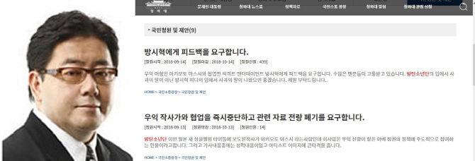 【芸能】 防弾少年団(BTS)、「右翼・女嫌・ロリ」の日本プロデューサー秋元康とのコラボに韓国ファン、ボイコット(不買)宣言