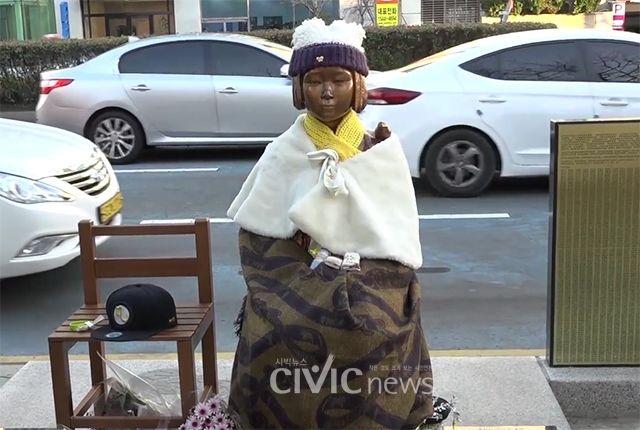 【韓国】「慰安婦合意を着実に履行せよ」~傲慢な日本の執拗な要求
