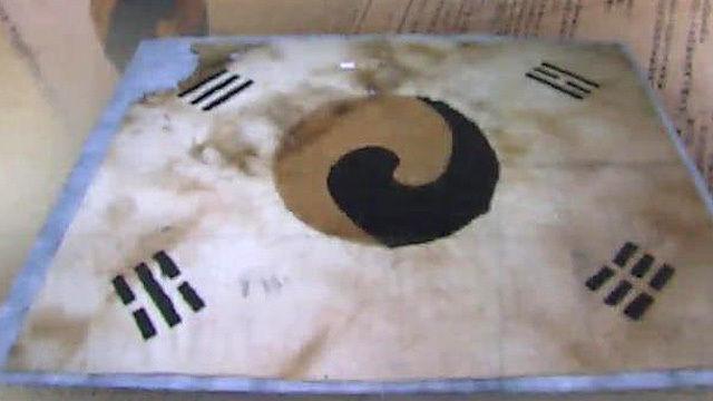 【韓国】 3.1運動当時の太極旗公開…日章旗の上から墨で太極と四卦描いた旗に先祖の抗日精神を見る