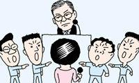 【韓国】 王に無礼を働いた罪~大統領に質問した記者に激しい非難や攻撃