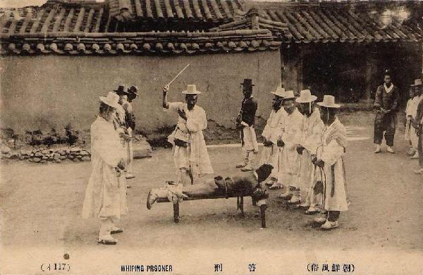 1913-10-03_Chosen_whipping_PC_1_eb