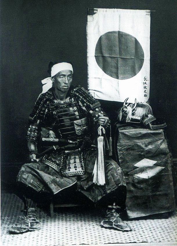 vintage-samurai-warriors-3