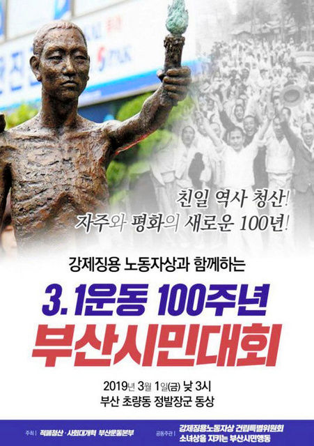 【慰安婦問題】 韓国外相、国連で慰安婦言及へ 支援団体は有力紙に広告