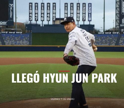 【八百長】韓国追放の有名投手がまさかの復帰へ。なぜメキシコなのか