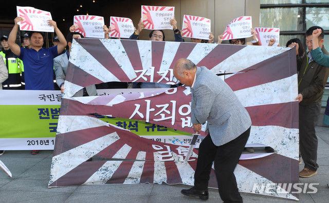【旭日旗】 「戦犯旗つけて韓国に入ってくることはできない」~駐韓日本大使館前で戦犯旗切り裂くパフォーマンス