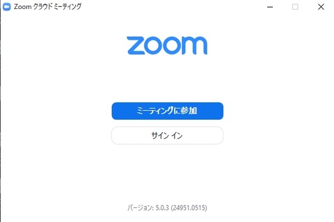 zoom-window