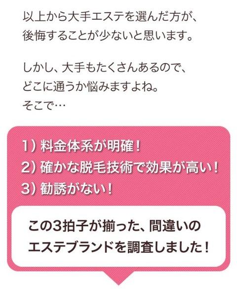 ldatsumo5