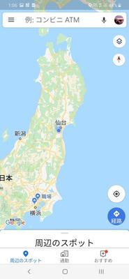 Screenshot_20190802-010625_Maps