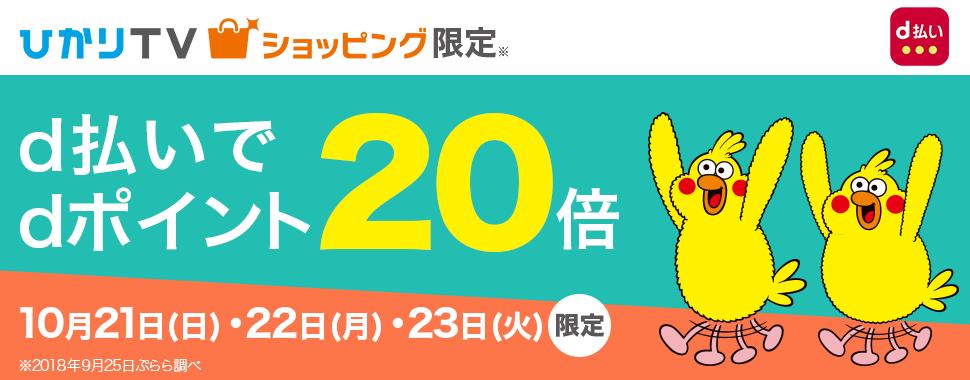 index_01_1021-23
