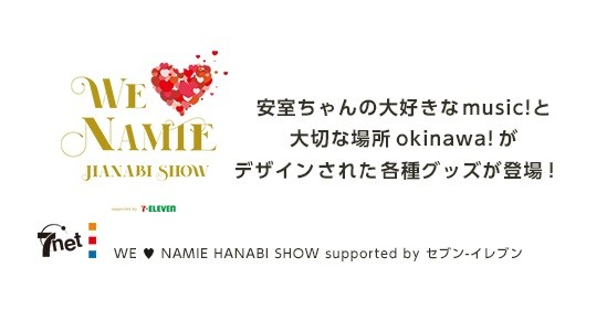 m_hanabishow